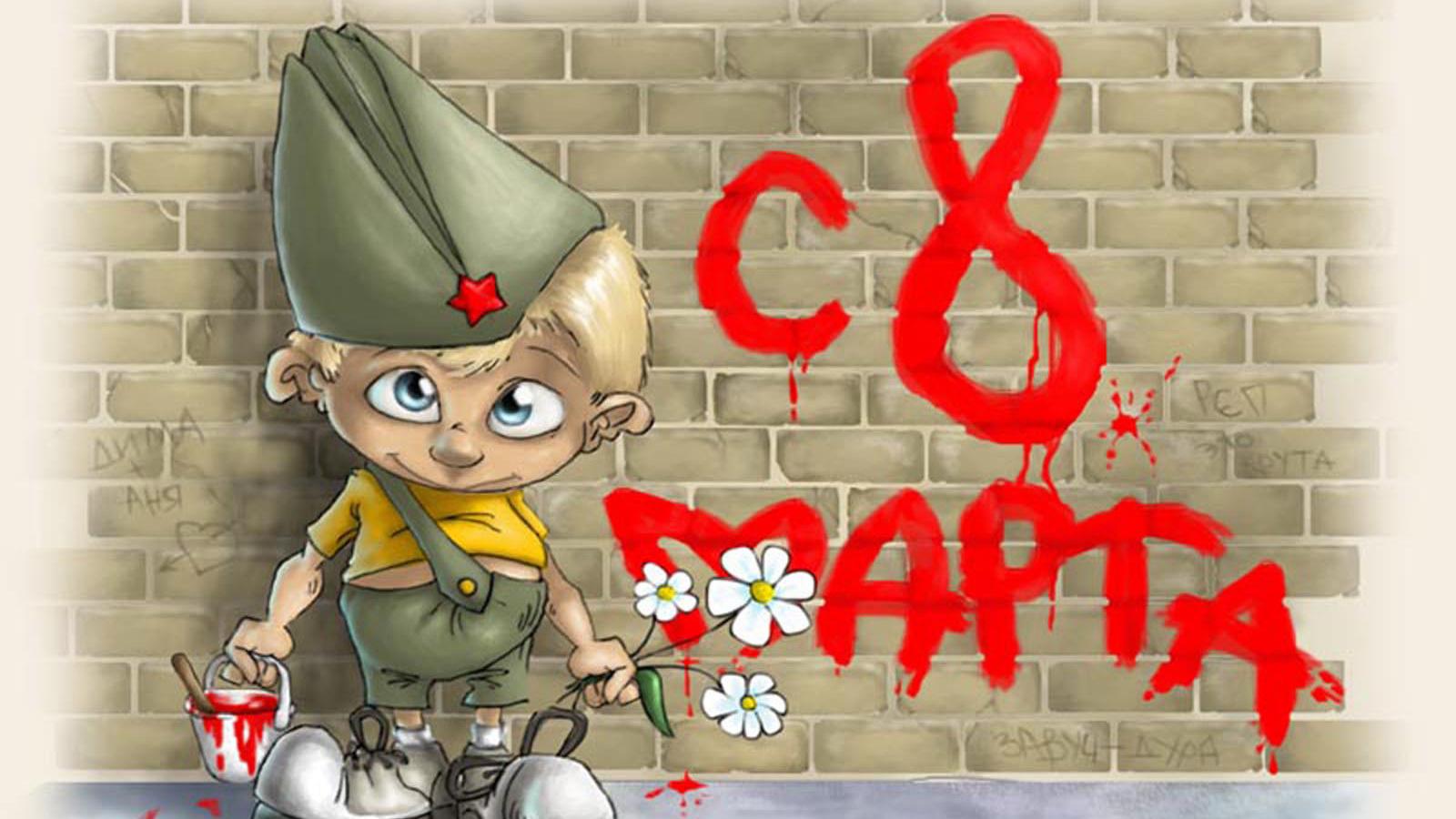 http://desktopwallpapers.org.ua/download.php?img=201303/1600x900/desktopwallpapers.org.ua-25392.jpg