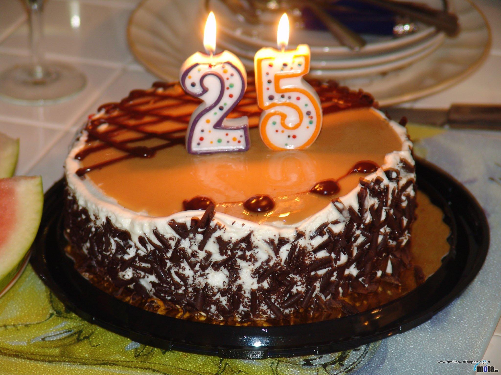 С юбилеем 25 торт