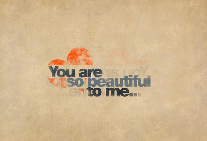 о как ты красива:
