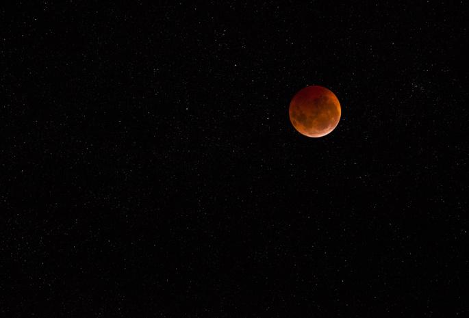 Обои пейзажи ночь луна месяц небо
