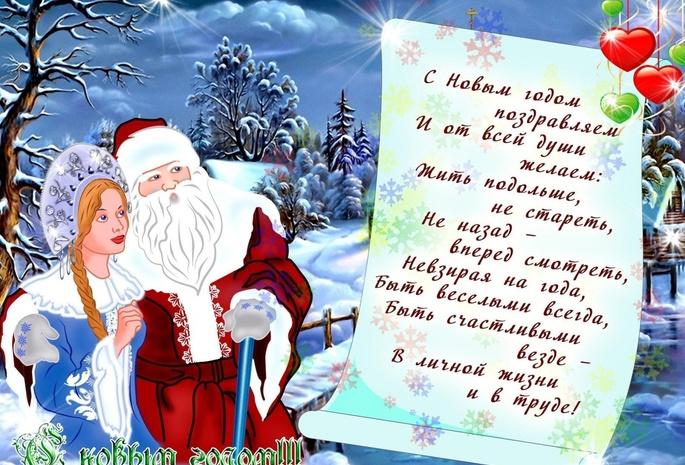 Обои На Рабочий Стол Дед Мороз