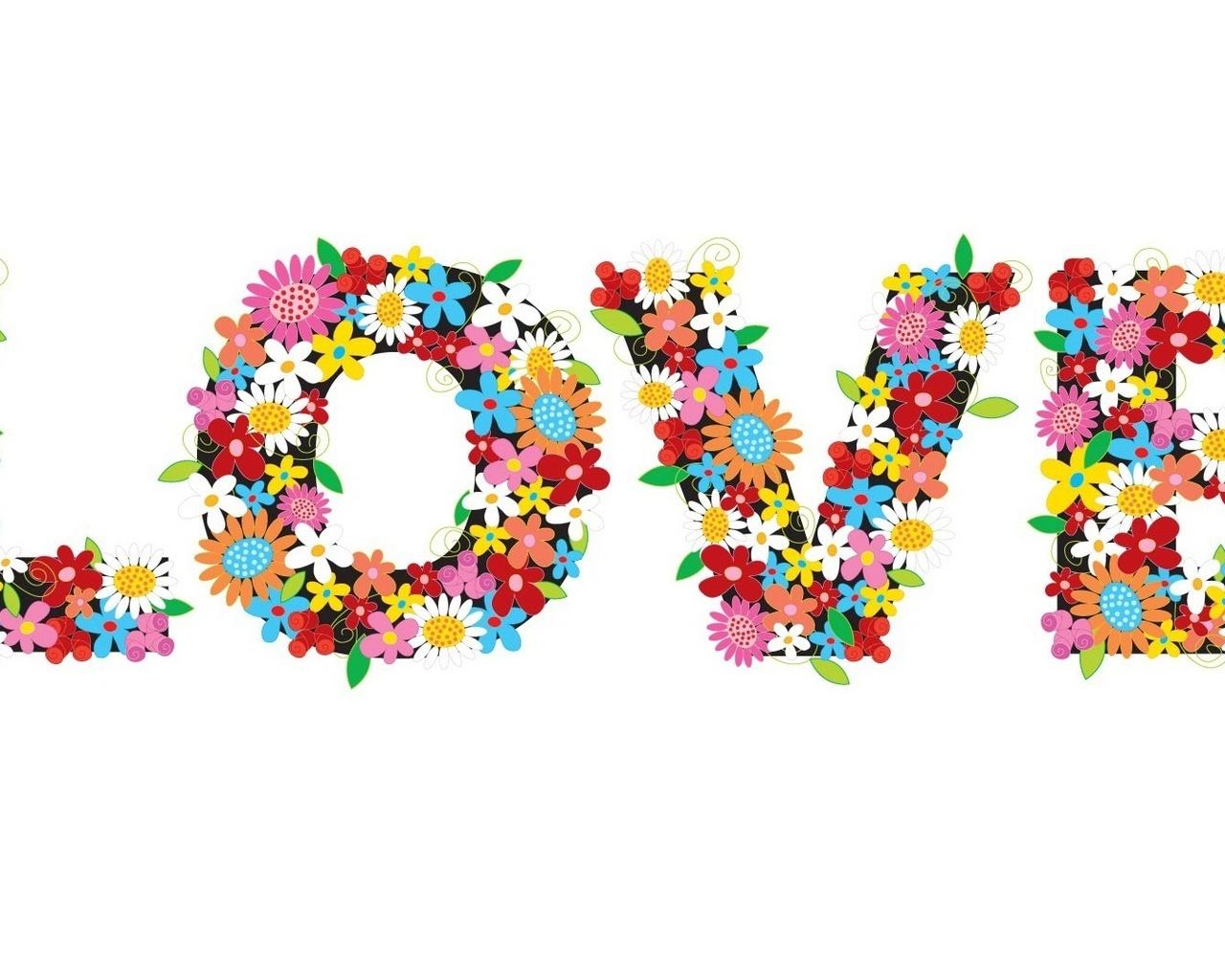 Надпись на живых цветах самостоятельно Подарки своими руками 39