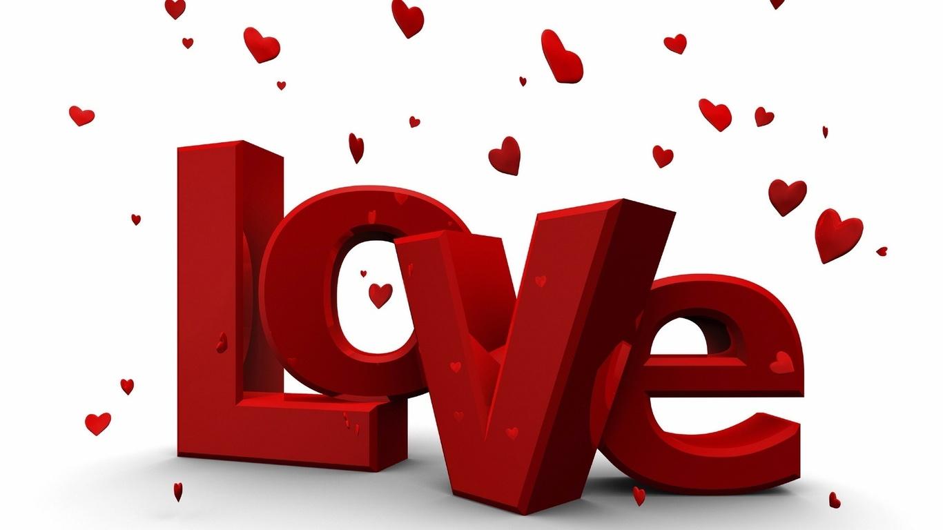 Слово признание романтика чувства