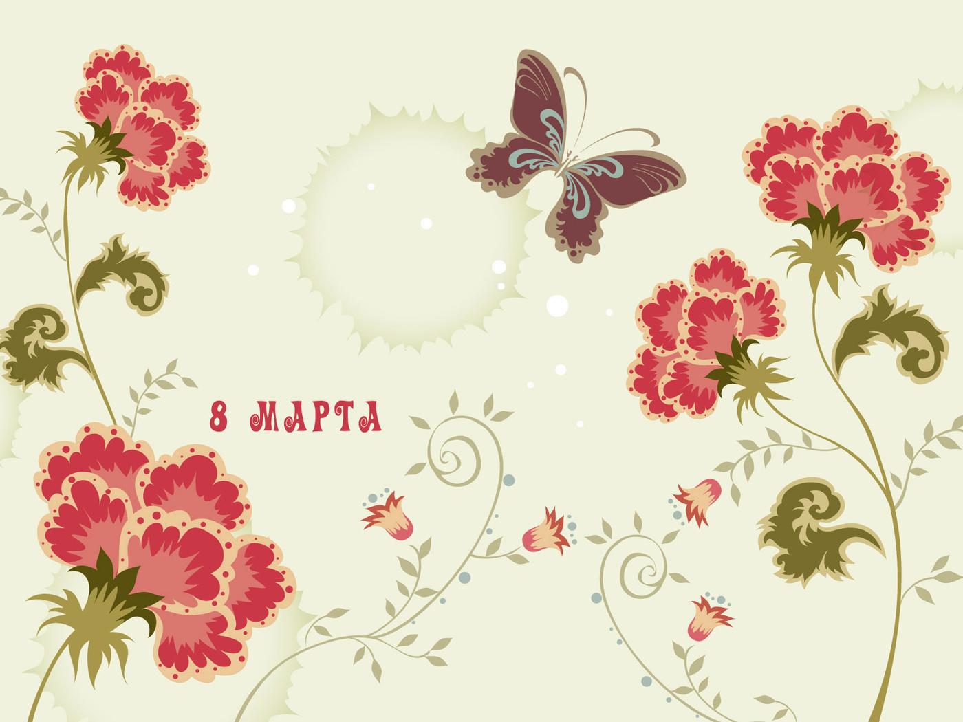 Нарисованные цветочки узоры бабочка