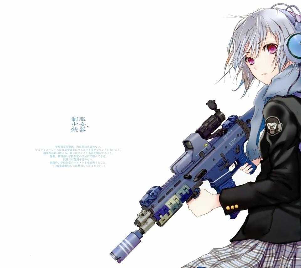 Девушка с винтовкой аниме, бесплатные ...: pictures11.ru/devushka-s-vintovkoj-anime.html
