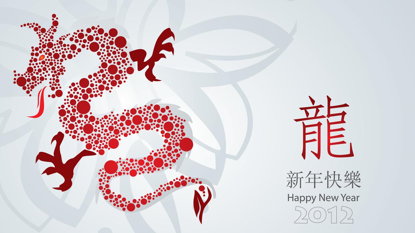 новый год, 2012, год дракона