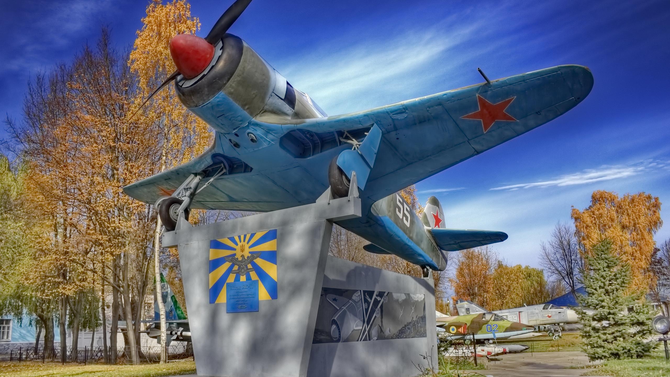 Як-11, музей