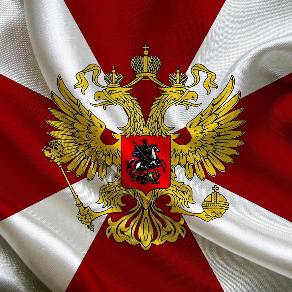 внутренние, войска, Флаг